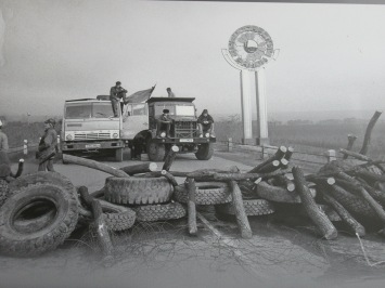 PMR1991